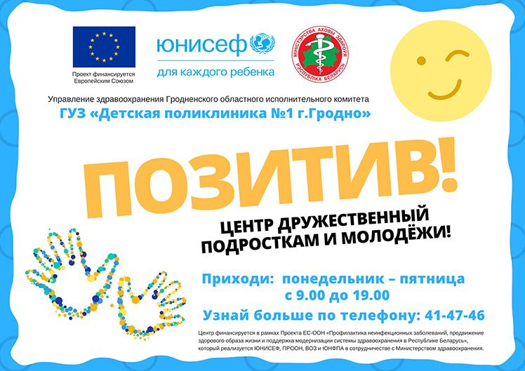 Детская поликлиника 1 на татьяничевой